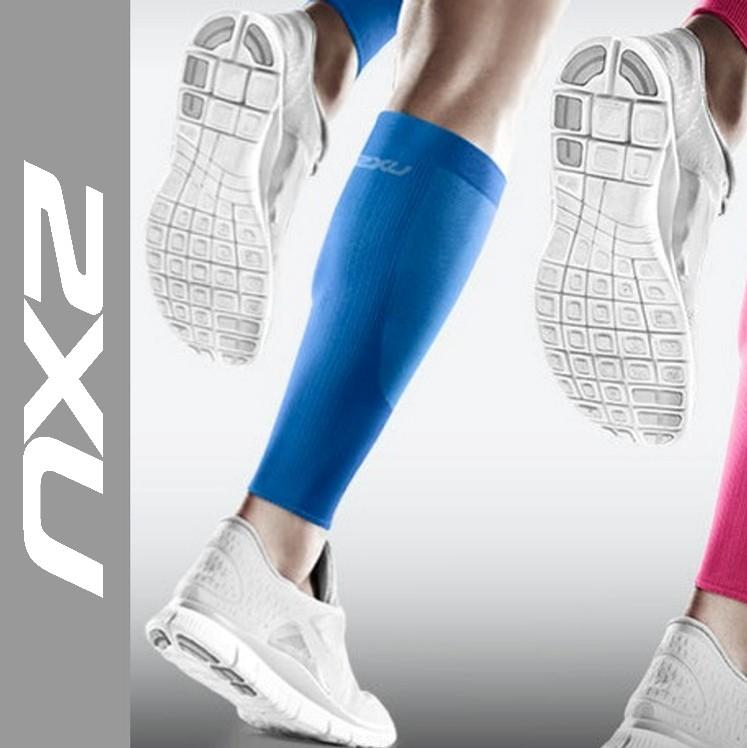 2xu run sleeve performance compression