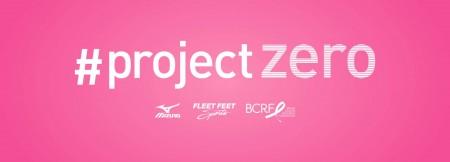 #projectzero