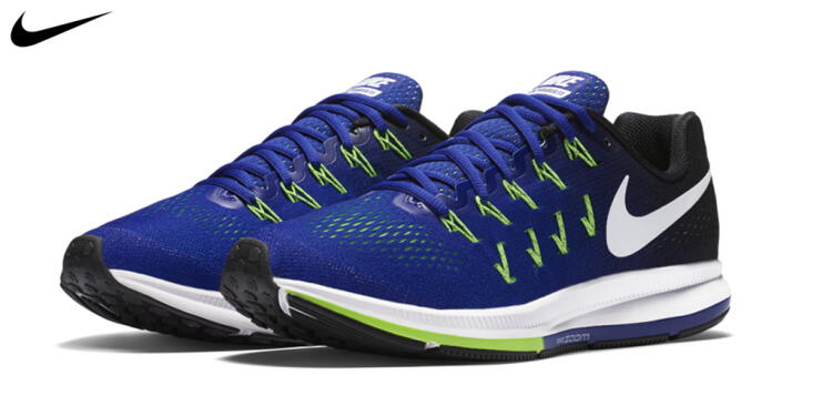We Here Zoom 33 Nike Is Have Pegasus And It The Air In