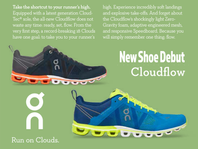 Cloud Flow from On