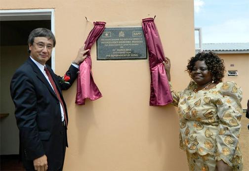 Japanese Ambassador Shuichiro Nishioka, Planet Aid, Amalika, Malawi